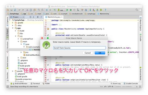 android studio shortcuts android studio のオススメショートカット 5 選 developers io