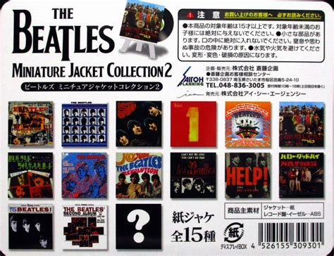 Jaket Catty the beatles miniature jacket collection2 ザ ビートルズ ミニチュア