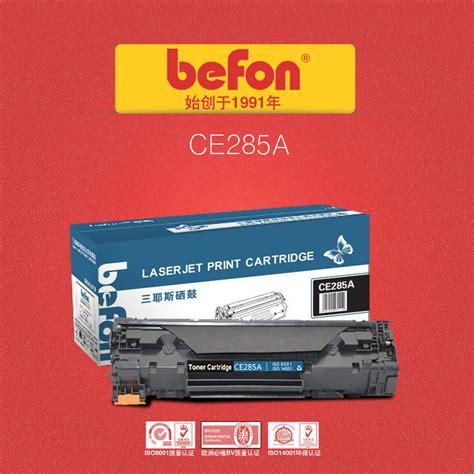 toner reset chips for hp laserjet 1102 1132 1212 1214 1217 compatible hp ce285a 285a 85a toner cartridge impressora