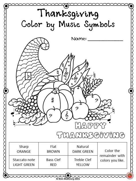 music dynamics coloring pages thanksgiving music coloring activities music symbols