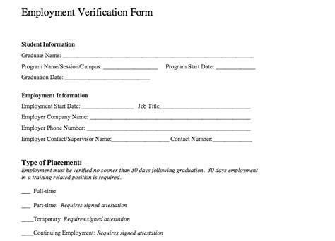 employment verification form template word microsoft