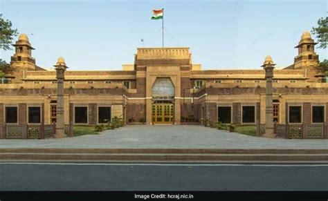 Jodhpur High Court Search Evening News Jodhpur