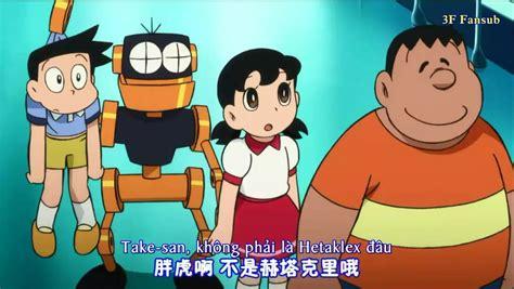 doraemon movie 2012 nobita and the miracle island sub indo image doraemon nobita and the island of miracle animal