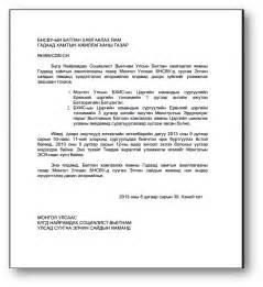 army exsum template army executive summary format