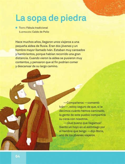 geografa 5 2015 2016 by la galleta issuu libro de geografia 6 grado issuu 2016 libro de geografa 6