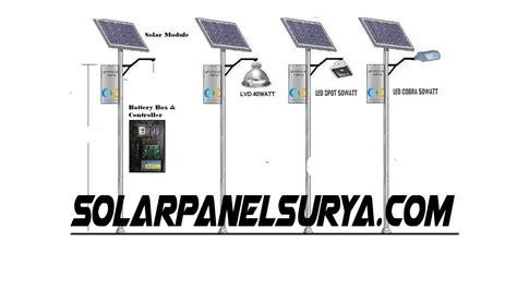 Lu Jalan Solar Cell daftar harga paket penerangan jalan umum tenaga surya led