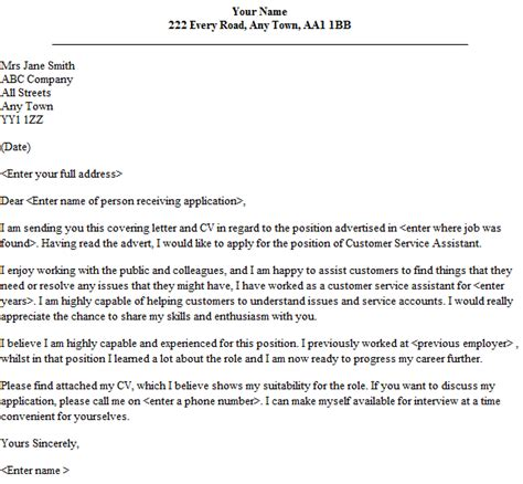 Customer Service Assistant Cover Letter Sample   lettercv.com