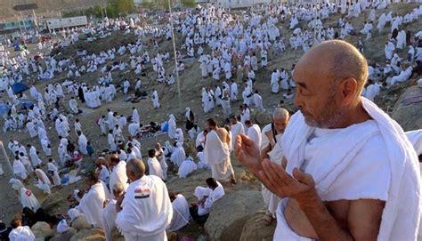 Arafah Arafah Kk Gamal Black wukuf di padang arafah foto tempo co
