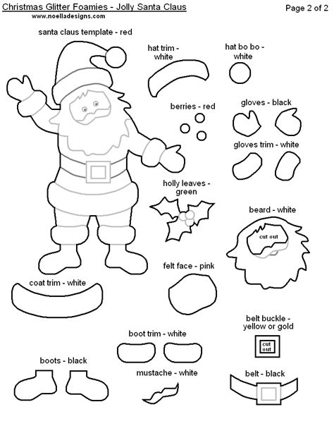 christmas arts and crafts printables printable ornament coloring home