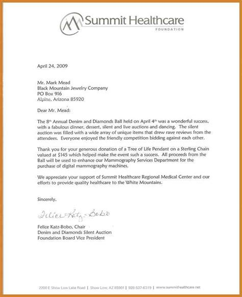 charity collection letter request for donation letter notary letter