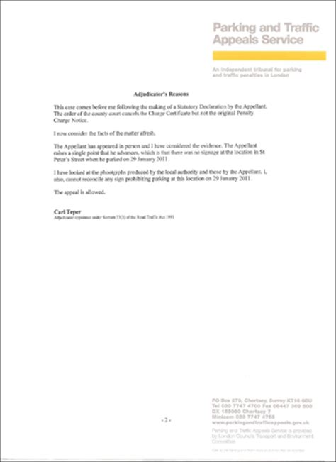Parking Appeal Letter Format Parking Ticket Gif Images