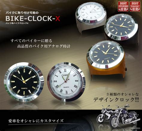 Ktm Clock Motorcycle Accessories Chrome Handlebar Mount Clock For