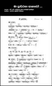 Sinhala song notation for keyboards free down load hunt pictures