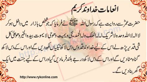 islami maloomat islami maloomat urdu planet forum pakistani urdu novels