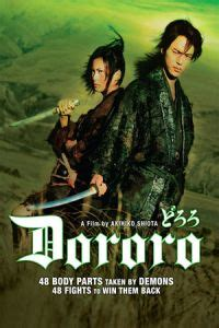 nonton film mika streaming nonton dororo 2007 film subtitle indonesia streaming