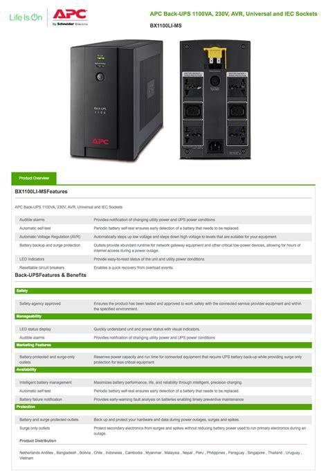 Apc Back Ups 1100va 230v Avr Universal And Iec Sockets Bx1100li apc bx1100li ms back ups 1100va 230v avr universal iec sockets