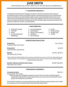 6 best cv format for accountant resume emails