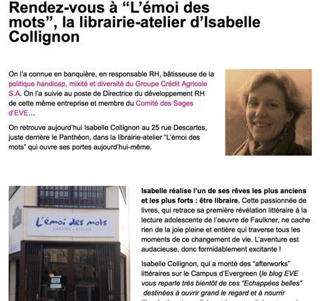 Le Loft D Isabelle 3295 le loft d isabelle le loft d 39 isabelle et baudouin