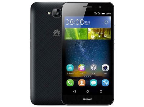 House Pla by Huawei Enjoy 5 With 4g Lte Support 4000mah Battery