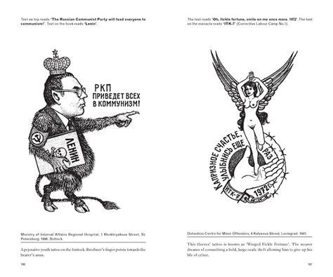 tattoo meaning encyclopedia russian criminal tattoo encyclopaedia volume iii current