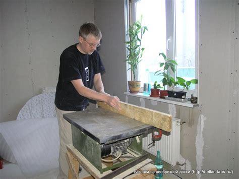 Faux Parquet Gris 310 by Boucherie Lambres Douai 224 Merignac Devis Materiaux