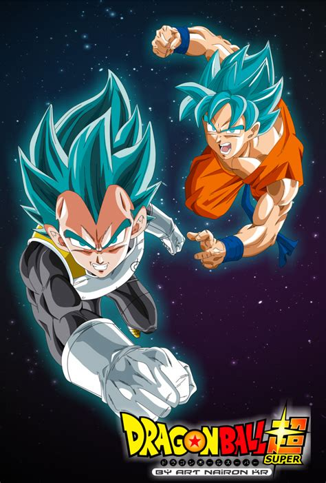dragon ball super wallpaper deviantart dragon ball super by naironkr on deviantart