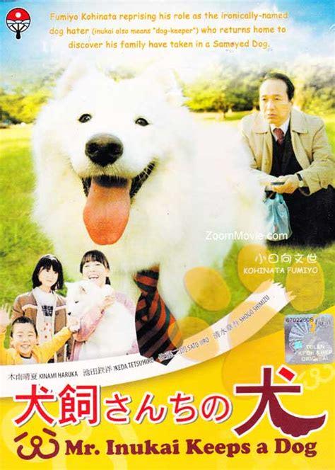 dramanice war of the son mr inukai keeps a dog subtitle indonesia
