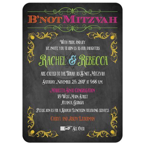 trendy blue neon chalkboard birthday b not mitzvah invitation neon chalkboard vintage scrolls and flourishes bat bar mitzvahs