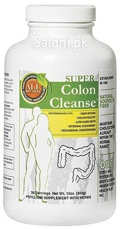 P Clean Detox Gnc by 1000 Images About Digestion Immunity On