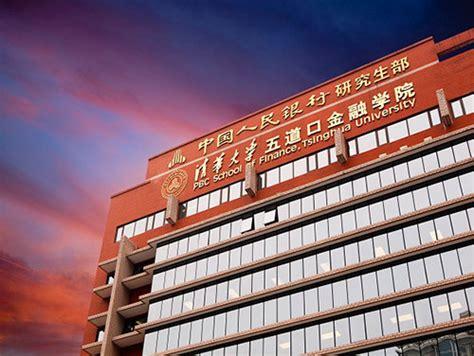 Tsinghua Mba Linkedin by Cornell Tsinghua Mandarin Mba Partnership A