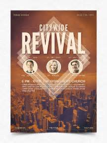 Church Revival Flyer Template Free by Citywide Revival Flyer Poster Template By Junaedy Ponda On