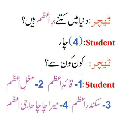 best urdu jokes fbfunnyphoto urdu joke image places to