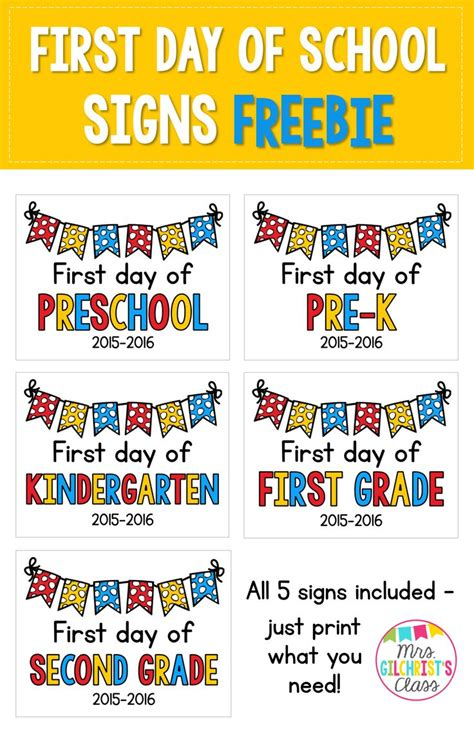 schools first day of 1596439645 updated for 2016 2017 free first day of signs includes preschool pre k kindergarten