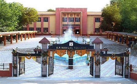 Mba College In Bikaner Rajasthan by Sardar Patel College Spmc Bikaner