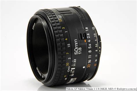 Nikkor Af 50mm F 1 8d nikon af nikkor 50mm f 1 8 mkii mij