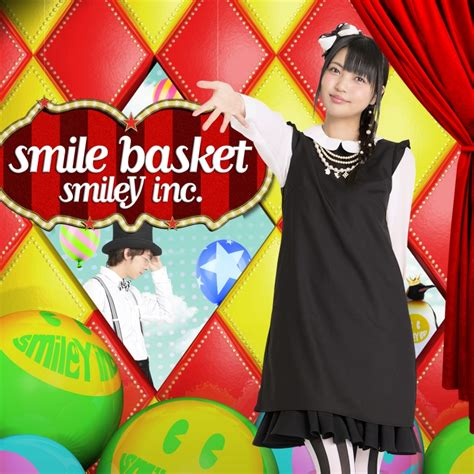 smile basket smiley inc hmv books eyca 10410