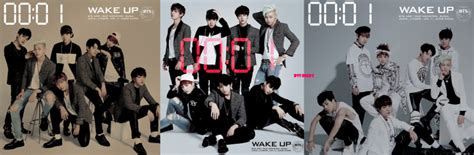 download mp3 bts wake up album japanese