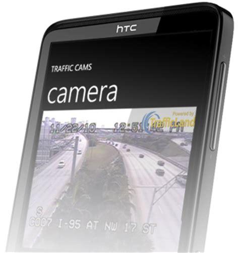 trafficland.com traffic cameras, traffic video, live