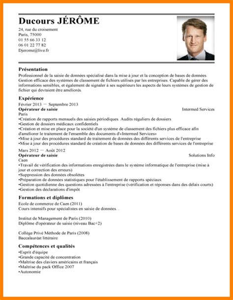 Lettre De Motivation De Operateur De Production 8 op 233 rateur de production cv exemple lettre