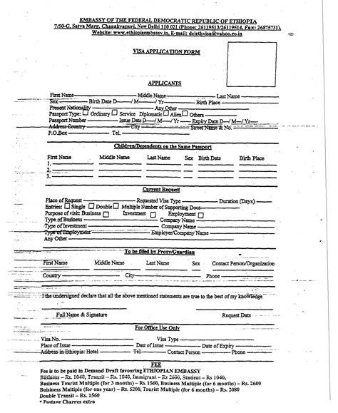 Request Letter Sle For Visa Application Business Visa Request Letter To Indian Embassy 100 Images Doc 585620 Invitation Letter For
