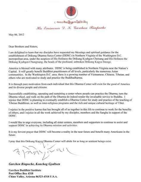 Endorsement Letter L G center endorsement drikung dharma surya center