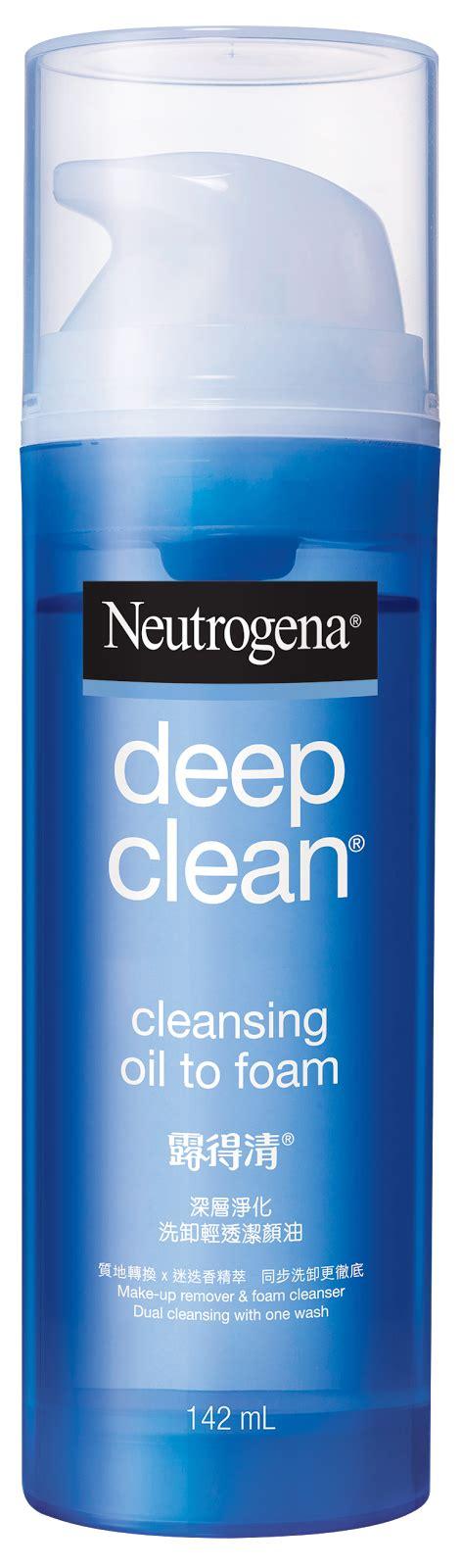 Temulawak V Cleanser Foam Bpom V Original memoirs cross my neutrogena 174 clean