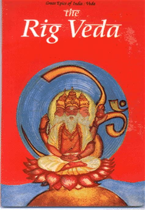 pics of books the oldest book in the library of humans is the rigveda