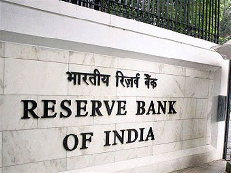 rbi bank india india rbi seen cutting rates as demonetization rattles