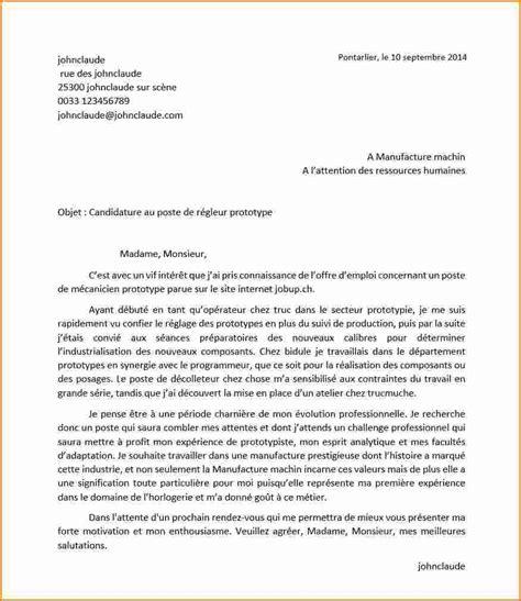 Vendeur Sportif Lettre De Motivation 6 lettre de motivation decathlon exemple lettres