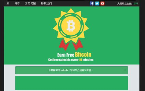bitcoin gratis gratis bitcoins forum bitcoin machine winnipeg