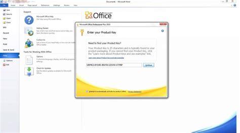 microsoft office professional plus 2010 activation key microsoft office professional plus 2010 product key