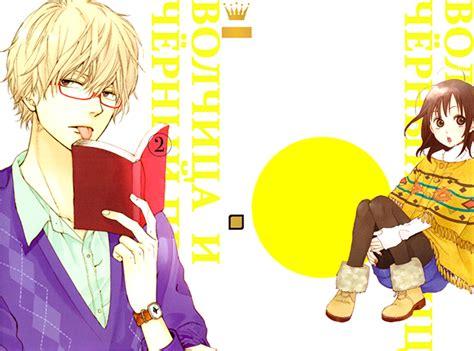 wolf black prince le wolf black prince adapt 233 en anime