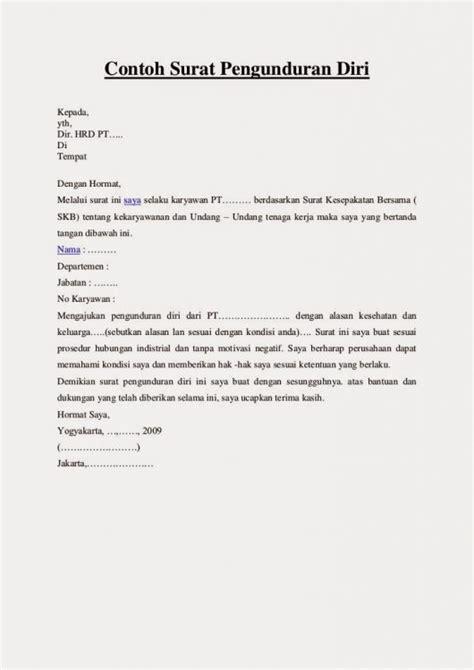 baca 3 contoh surat berhenti kerja karena tempat