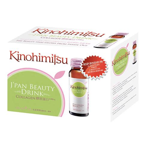 Kinohimitsu Jpan Collagen 16 S kinohimitsu j pan collagen drink 50ml x 16 bottles